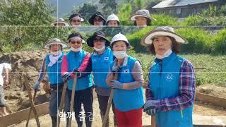 2017년 아드라코리아 베트남 바오락지역 봉사활동