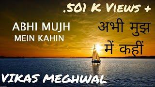 """""""Abhi Mujh Me Kahin"""" - Agneepath- By Vikas Meghwal (with Karaoke)"""