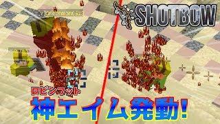 serverIP:play.shotbow.net たまにはこういう雑談動画でも良さそうっす...
