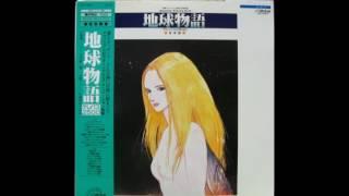 Chikyuu Monogatari Telepath 2500 (地球物語 テレパス2500) OST - Love Theme