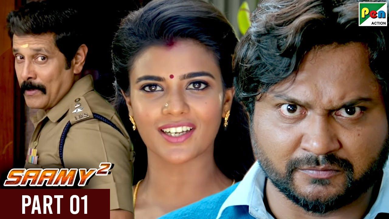 Saamy²   Full Hindi Dubbed Movie   Vikram, Aishwarya Rajesh, Keerthy Suresh   Part 01