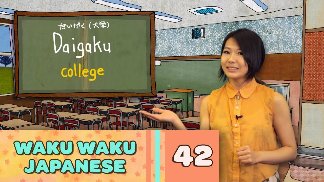 Waku Waku Japanese - Language Lesson 42: School