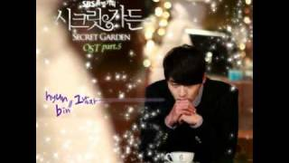 13 Secret Garden OST Secret Garden part 5