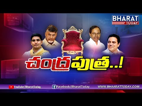 TIME TO ASK: KCR Plans To Make KTR As Ts CM | Chandrababu Master Plan For Son Lokesh For Ap CM