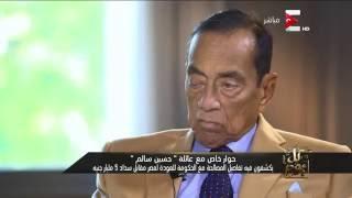خالد حسين سالم: أخدوا مننا بيوتنا ومعندناش مكان في مصر نعيش فيه