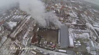 Страйвер Ужгород, пожежа 2016-12-20(Пожежа на