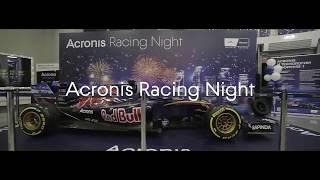 Acronis Racing Night 2016
