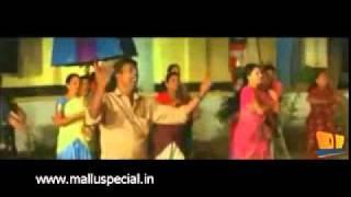 Manikya kallu Song   Nadayal Oru School Venam   Prithviraj, Samvritha(www.malluspecial.in).mp4