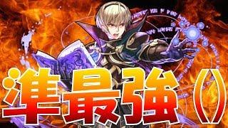 【FEH#714】最強の男性赤騎馬魔法!レオンの強さが凄まじい【Fire Emblem Heroes  FEヒーローズ】