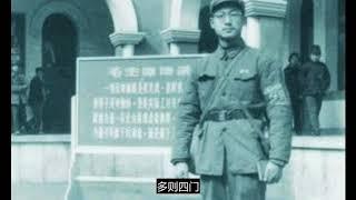 开国上将之子叛逃台湾,终被枪决!