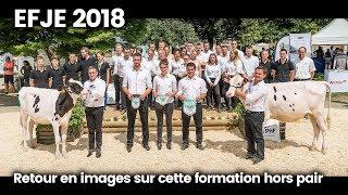 EFJE 2018 : L'Ecole Française des Jeunes Eleveurs, c'est quoi ?
