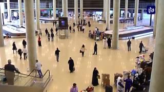 رفعُ الحظرِ عن الأجهزةِ الإلكترونيةِ على متن طائراتِ الملكية المتجهة إلى لندن - (4-8-2017)