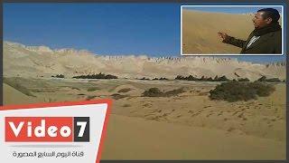 الرمال العلاجية فى بئر الجبل أرخص علاج للأمراض المستعصية
