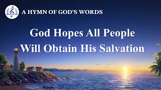 "2020 English Gospel Song | ""God Hopes All People Will Obtain His Salvation"""