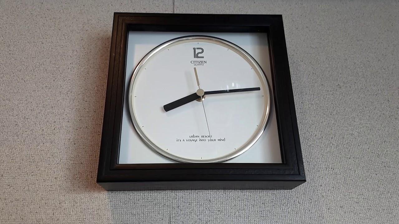 Citizen Sweep Movement Wall Clock Youtube