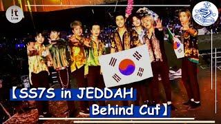 [藍盒子中字] SUPER JUNIOR in Saudi Arabia : SS7S & K-POP Night in JEDDAH Behind Cut