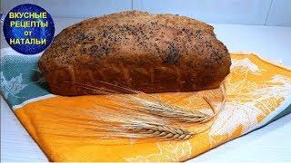 Хлеб на КЕФИРЕ Рецепт хлеба без дрожжей и яиц