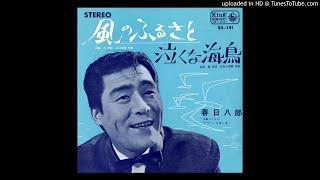 '65 作詞:山口正、作曲:江口浩司 http://morikei.web.fc2.com/index.h...