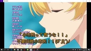 【中日字幕】月歌。ツキウタ。stella〜きんぴか上昇気分〜