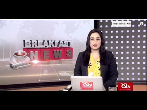 English News Bulletin – Mar 22, 2019 (8 am)