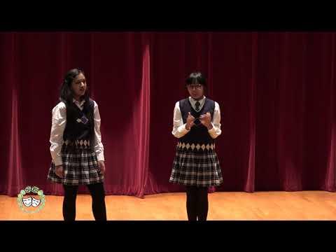 2018 International Drama Competition - HOTUNG SECONDARY SCHOOL