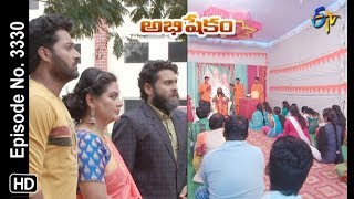 Abhishekam | 17th September 2019  | Full Episode No 3330 | ETV Telugu