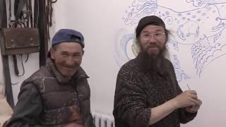 """Эпизод из фильма Дмитрия Васюкова """"Счастливые люди"""" о Таракае"""