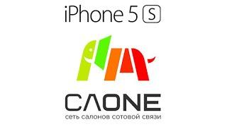 iPhone 5s (Айфон 5 s) – купить в Перми за 31 990 руб(, 2015-06-14T15:10:04.000Z)