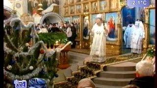 Рождественское богослужение Запорожье 2017(Праздничное Рождественское богослужение в Свято-Андреевском Кафедральном Соборе, Запорожье 2017 г., 2017-01-07T10:22:22.000Z)