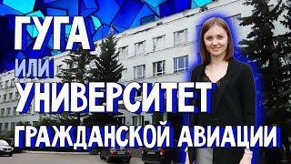 СПбГУГА - Вперёд за высшим! 7 выпуск