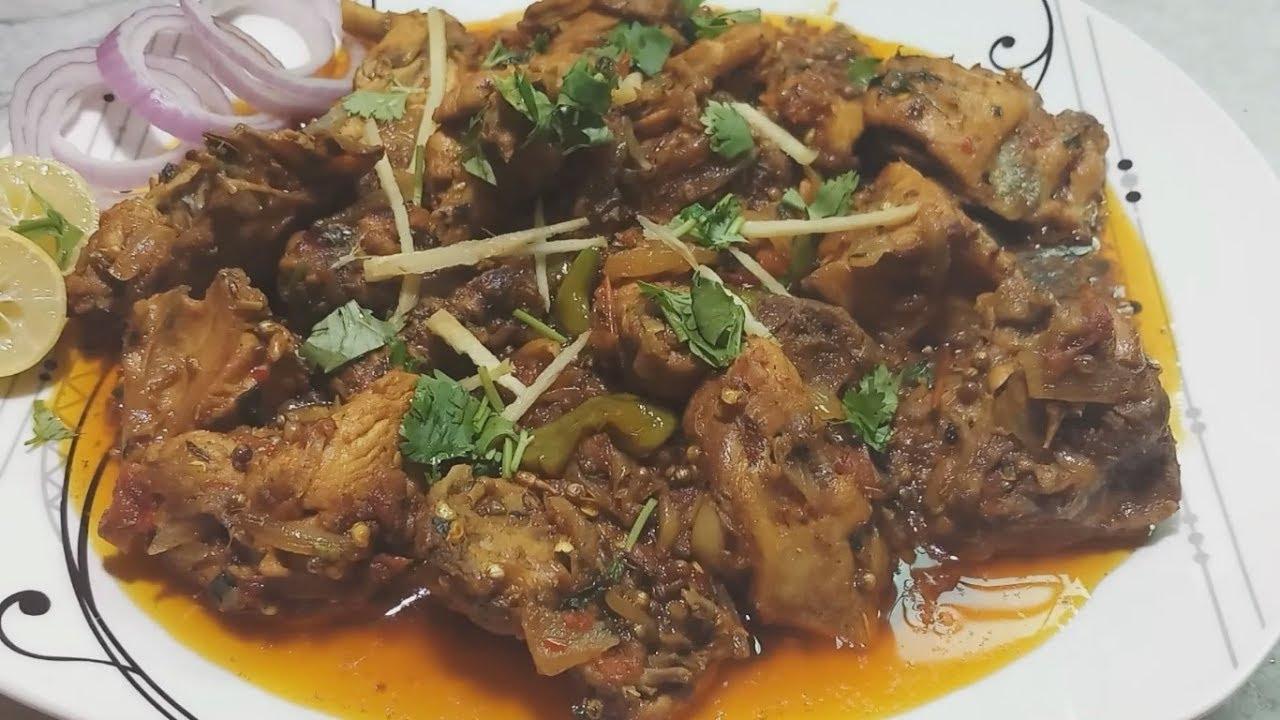 chicken karahi ib cooking club