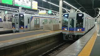 南海 なんば駅2番のりば 1000系(1002+1032編成)準急和泉中央行 発車
