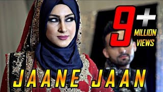 Sham Idrees & Froggy | Jaane Jaan (NEW SONG)