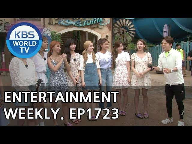 Entertainment Weekly   연예가중계 - TWICE, Ha Seokjin, Lee Seojin, etc.[ENG/CHN/2018.07.16]