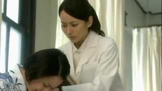 Woman Doctor UMEchan ep 15. Johann Pachelbel : Cannon in D ...