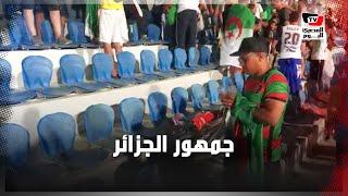في لفتة إنسانية.. جماهير الجزائر تنظف المدرجات بعد انتهاء مباراته أمام كينيا