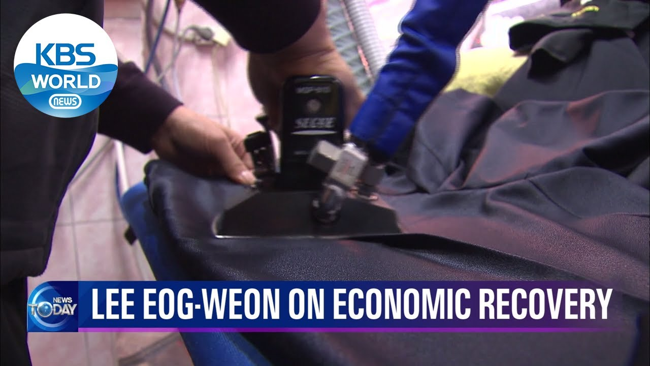 LEE EOG・WEON on economic recovery (News Today) l KBS WORLD TV 210611