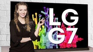Обзор LG OLED G7: Ультратонкий 4К-Телевизор- обзор от Ники