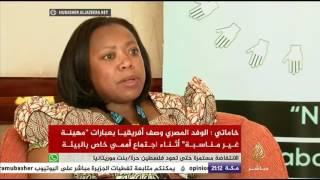 خاماتي: علاقتنا مع مصر جيدة ووصف الدبلوماسي