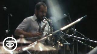 Играем джаз. Фестиваль в Тбилиси (1986)