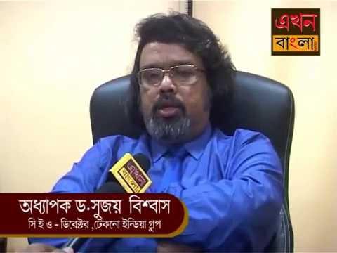 Industries Future Is Bright In Bengal : Prof. Sujoy Biswas