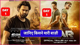 War Vs Saaho, War Box Office Collection, Hrithik Roshan, Tiger Shroff, Vaani Kapoor, War 1st Day