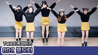 Download 불도저 Bdz Twice 트와이스 Groun D Minju MP3, MKV