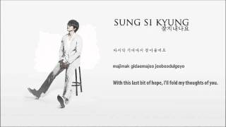 [ENG] Sung Si Kyung - 잘 지내요 (Take Care)