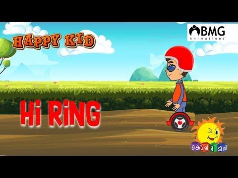 Happy Kid | Hi Ring | Episode 85 | Kochu TV | Malayalam