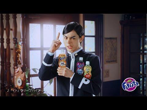 菅田将暉 ファンタ CM スチル画像。CM動画を再生できます。