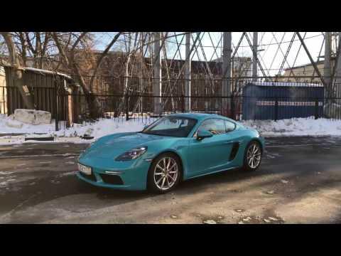 Тест-драйв Porsche 718 Cayman S // АвтоВести Online