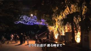 酒場にて 作詞:山上路夫 作曲:鈴木邦彦.