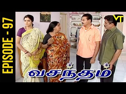 Vasantham Tamil Serial Episode 97 exclusively on Vision Time. Vasantham serial was aired by Sun TV in the year 2005. Actress Vijayalakshmi suited the main role of the serial. Vasantham Tamil Serial ft. Vagai Chandrasekhar, Delhi Ganesh, Vathsala Rajagopal, Shyam Ganesh, Vishwa, Durga and Priya in the lead roles. Subscribe to Vision Time - http://bit.ly/SubscribeVT  Story & screenplay : Devibala Lyrics: Pa Vijay Title Song : D Imman.  Singer: SPB Dialogues: Bala Suryan  Click here to Watch :   Kalasam: https://www.youtube.com/playlist?list=PLKrQXcb2YJU097x60nl4osYp1hB4kYJ-7  Thangam: https://www.youtube.com/playlist?list=PLKrQXcb2YJU3_Dm5GtlScXBPqc2pmX3Q5  Thiyagam:  https://www.youtube.com/playlist?list=PLKrQXcb2YJU3QSiSiTVOQ-lI4hDr2TQBl  Rajakumari: https://www.youtube.com/playlist?list=PLKrQXcb2YJU3iijZXtnzeMvAjRVkdMrAR   For More Updates:- Like us on Facebook:- https://www.facebook.com/visiontimeindia Subscribe - http://bit.ly/SubscribeVT