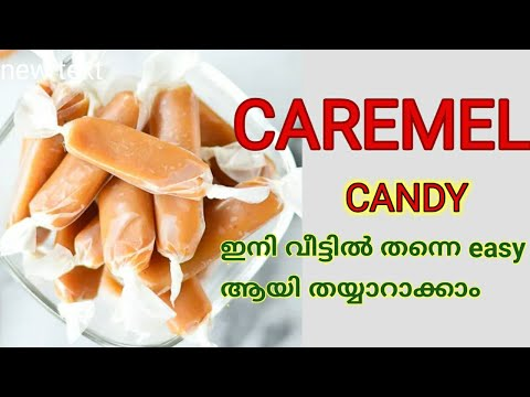 Caramel Candy Recipe|Easy 4 Ingredients||Condensed Milk| In Malayalam